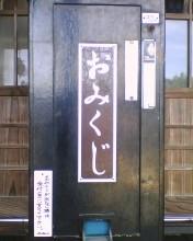 Blog20090329-2.JPG
