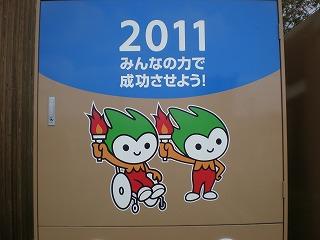 Blog20110821-16.jpg