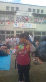 Blog20111001-4.jpg