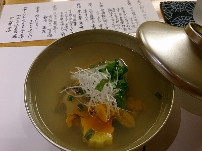 Blog20141219-3.jpg