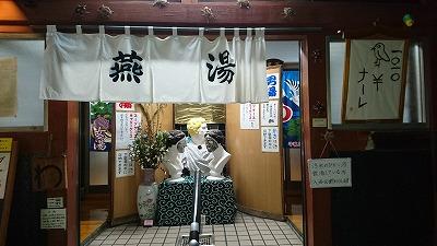 Blog20160927-2.jpg