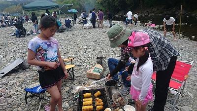 Blog20170429-5.jpg