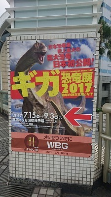 Blog20170806-3.jpg