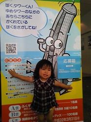 Blog20090816-1.jpg