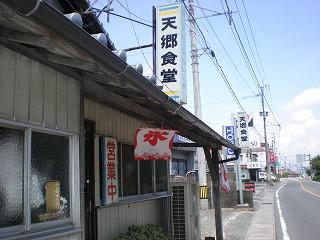 Blog20110821-13.jpg