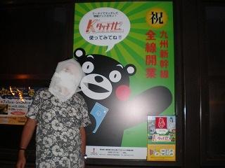 Blog20110821-15.jpg
