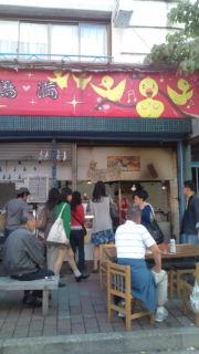 Blog20121008-9.jpg